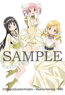 File:Kalafina magica quartet madoka page sample art.jpg