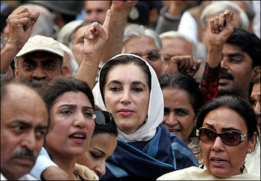 File:BenazirBhutto2.jpg