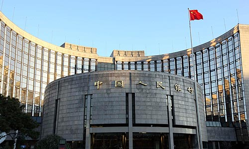 File:People'sBankChina.jpg