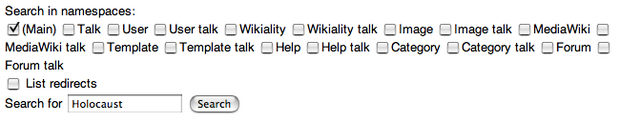 File:WikiButtonsHolocaust.png