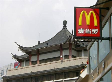 File:ChineseMcDonalds.jpg