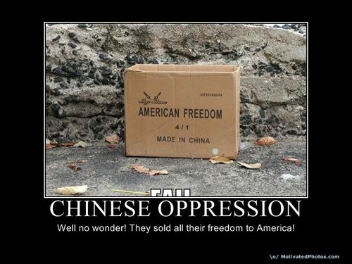 Chineseoppression