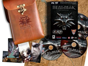 File:Witcher bag.jpg