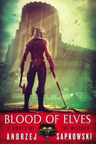 File:Us blood of elves new.jpg.jpg