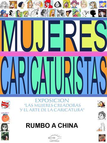 File:MujeresCaricaturistas.jpg