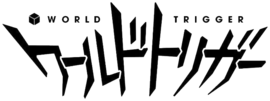 World Trigger Logo