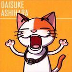 Daisuke Ashihara Avatar