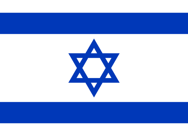 File:Flag of Israel.png