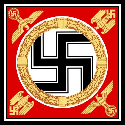 File:Standarte Adolf Hitlers.png