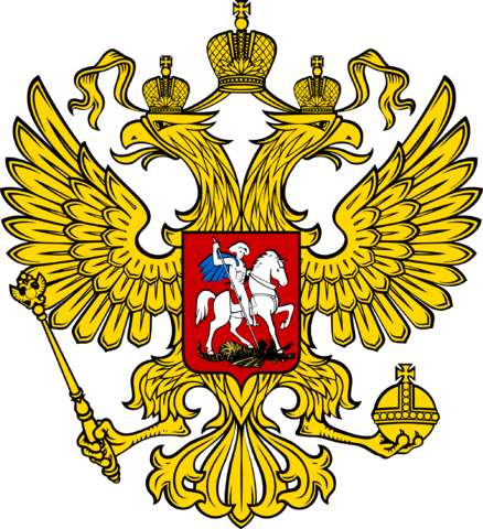 File:Coat of Arms of Russian Federation.png