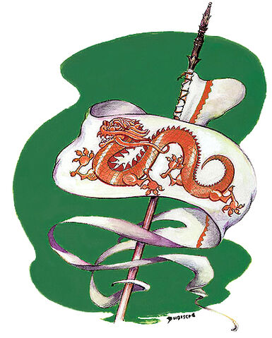 File:Dragon Banner.JPG
