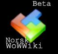Miniatyrbilete av versjonen frå jul 31., 2008 kl. 15:03