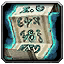 Inv scroll 02.png