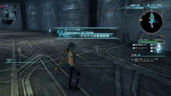 Ganglion Weapon Dev