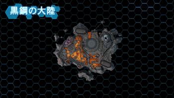 Land of Black Steel map