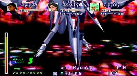 PSX Xenogears - Final Boss (Full Power)