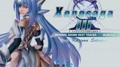 Xenosaga 3 - Battleland