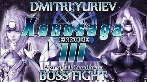 Ⓦ Xenosaga Episode 3 Walkthrough - Dmitri Yuriev Boss Fight