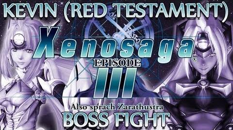 Ⓦ Xenosaga Episode 3 Walkthrough - Red Testament (Kevin) Boss Fight
