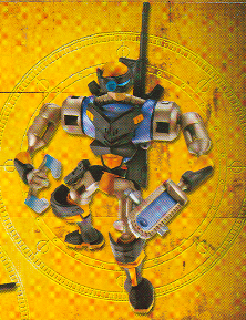 File:Omega Guard Implanted Form.png