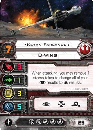 Keyan-farlander