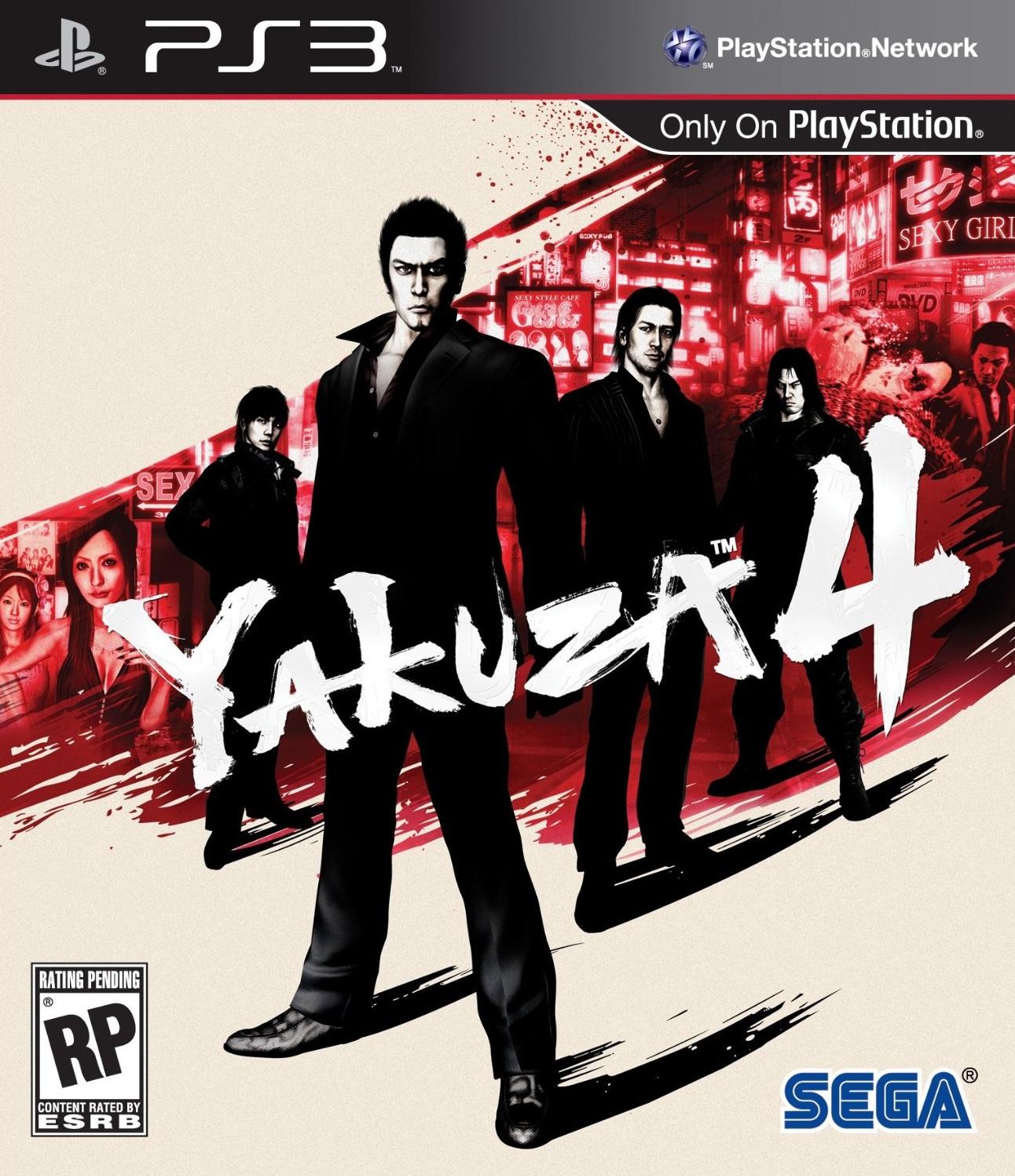 Yakuza 0 dating riku
