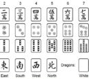 Barticle's Introduction to Japanese Mahjong