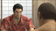 Kiryu and Hamazki
