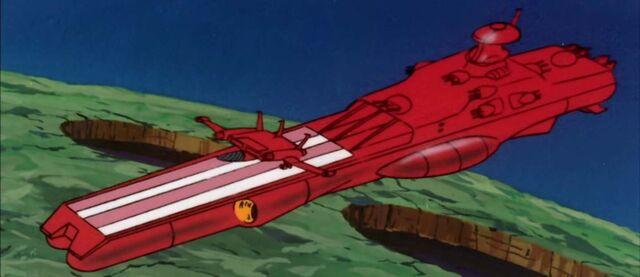 File:Battle Carrier.jpg