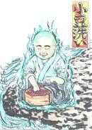 Azukiarai by shotakotake-d4iw20d