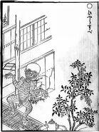Hyosube-sekien