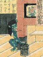 Yoshikazu Akaname