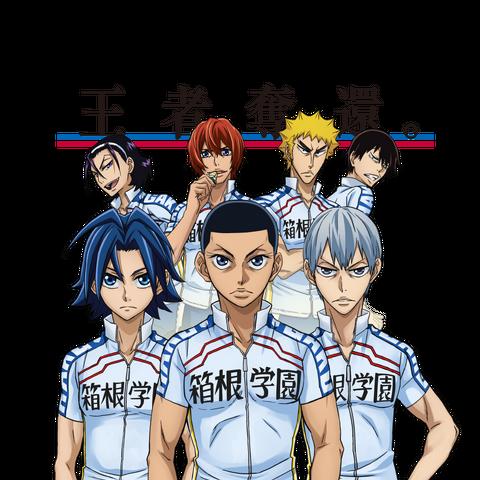 Hakone Academy Season 3 Key Visual