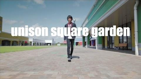 UNISON SQUARE GARDEN「桜のあと(all quartets lead to the?)」ショートVer