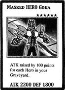 MaskedHEROGoka-EN-Manga-GX