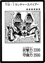 LauncherSpider-JP-Manga-DM.png