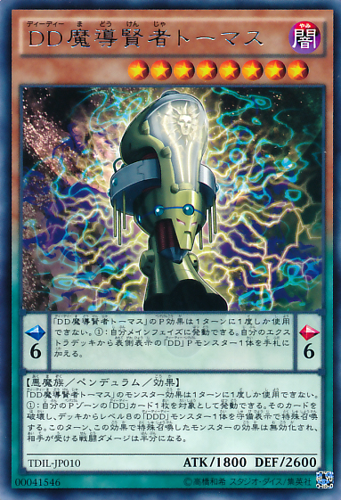[OCG]Everything u need to know about DDD Latest?cb=20160408152119