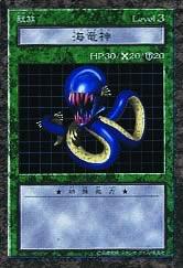 Kairyu-ShinB5-DDM-JP
