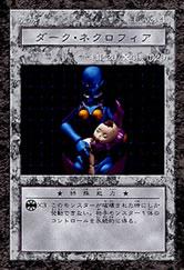 DarkNecrofearB7-DDM-JP