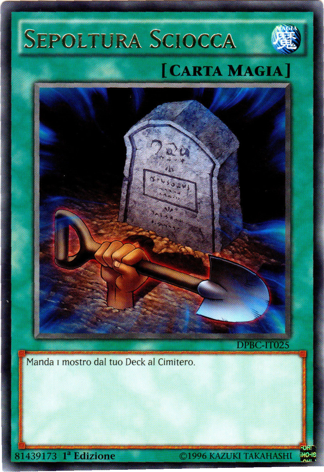 set card galleries duelist pack battle city tcg it 1e yu gi