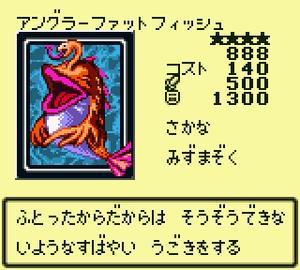 AnglerFatFish-GB4-JP-VG