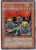 GoblinAttackForce-DL3-JP-SR