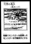 WindPressureCompensation-JP-Manga-GX