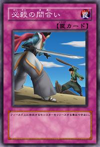 Standoff-JP-Anime-5D