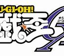 Yu-Gi-Oh! GX (manga)