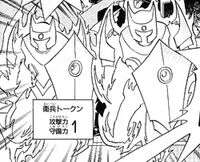 GuardToken-JP-Manga-R-NC