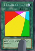 YellowProcessKitolenics-JP-Anime-GX
