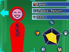Alpha-WC09