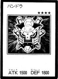 Pandora-JP-Manga-GX