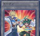 Token (Jack & Yuya)